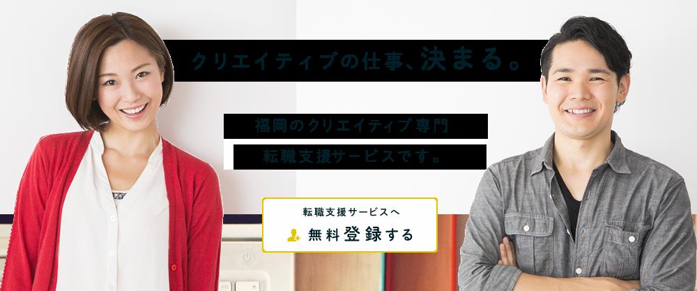 【コンサルティング営業】未経験OK!20~30代の若手が活躍